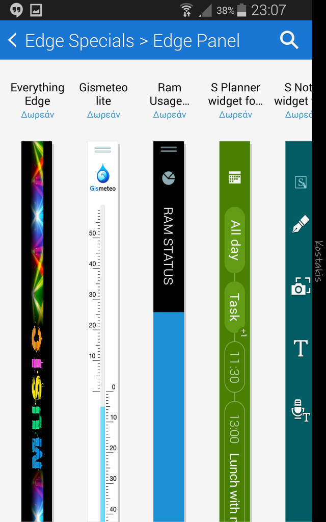 galaxy-note-edge-in2mobile-edge-settings (4)