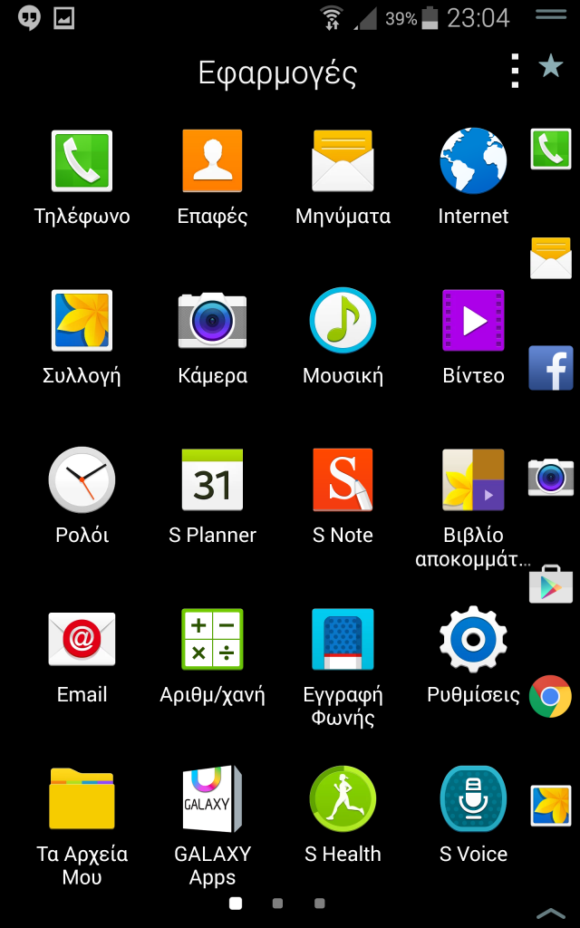 galaxy-note-edge-in2mobile-shortcuts (2)