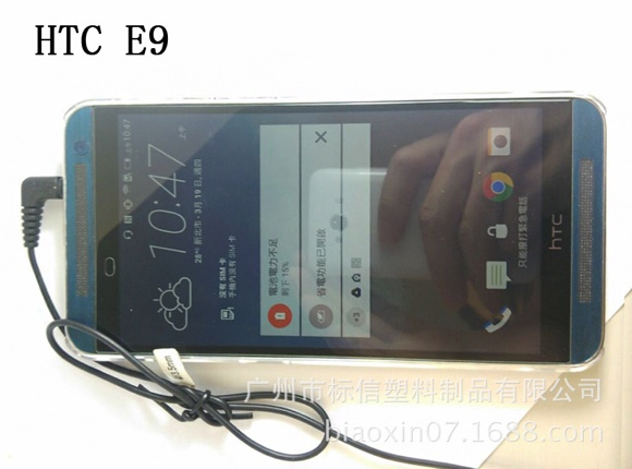 htc-e9-in2mobile-featured-image