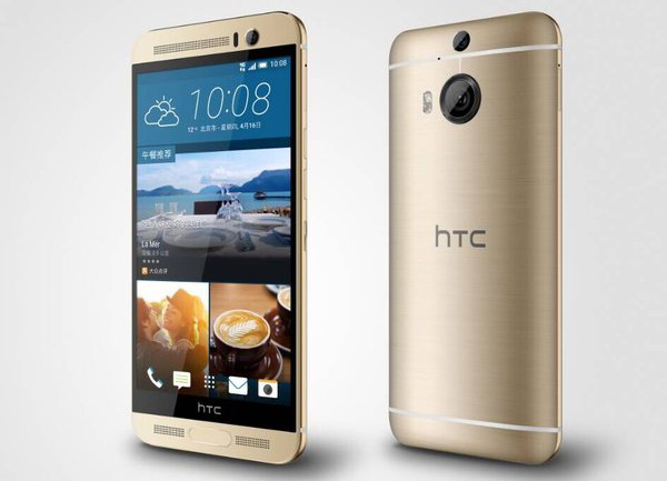 htc-one-m9-plus-in2mobile-featured-image