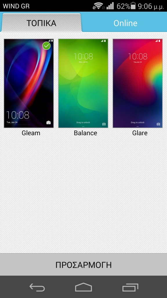 huawei-honor-6-in2mobile-themes (2)