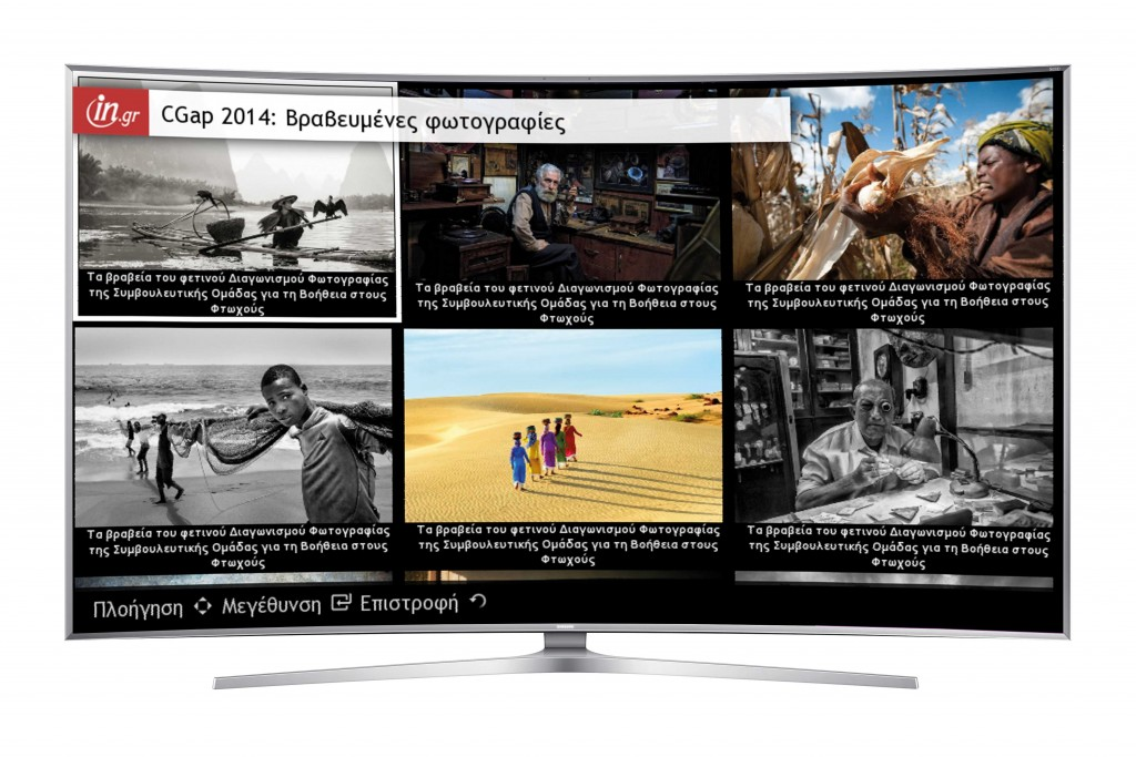 in.gr Samsung Smart TV 04
