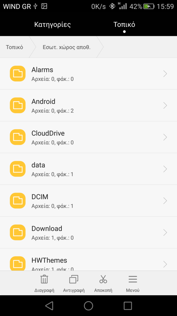 huawei-p8-in2mobile-file-manager (3)