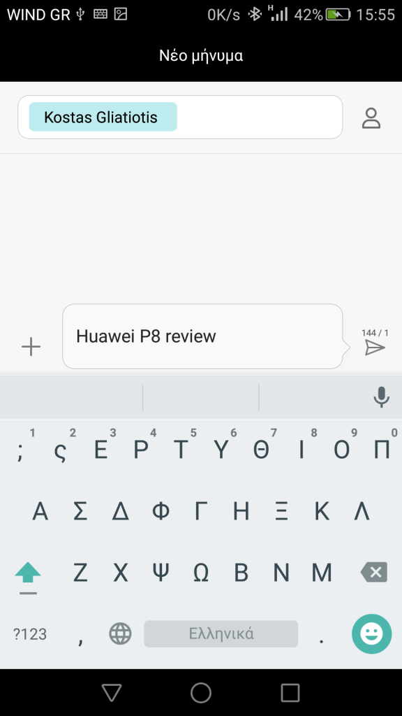huawei-p8-in2mobile-messaging (2)