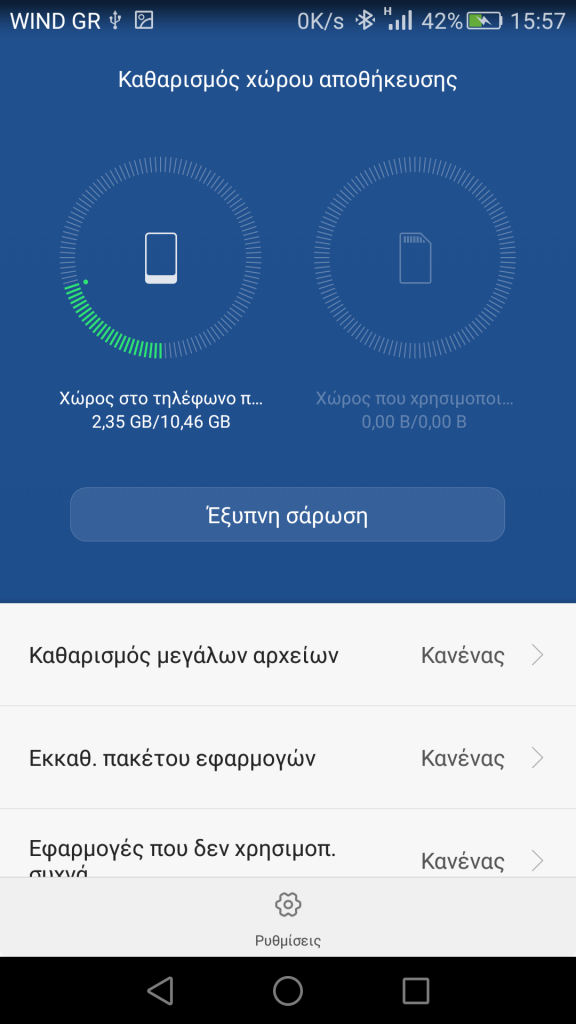 huawei-p8-in2mobile-phone-manager (3)