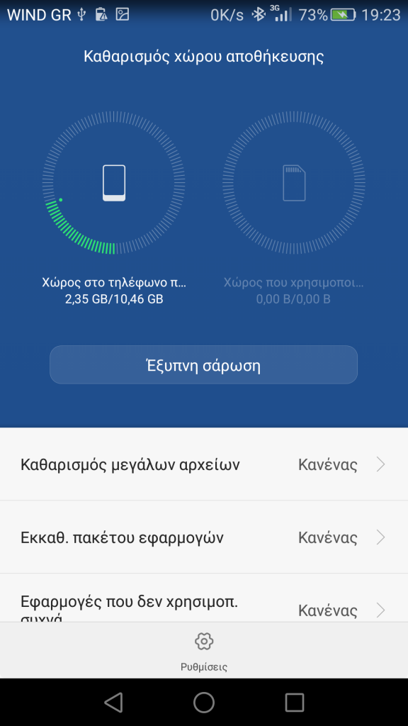 huawei-p8-in2mobile-storage (1)