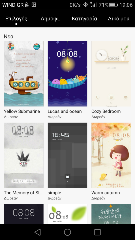 huawei-p8-in2mobile-themes (2)