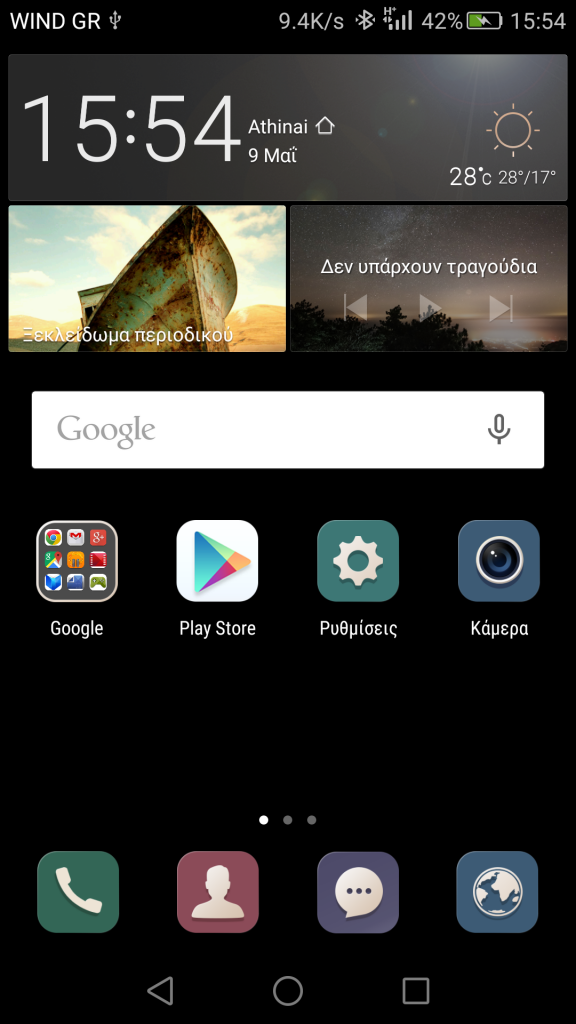 huawei-p8-in2mobile-user-interface (1)
