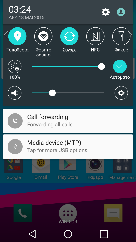 lg-g4-in2mobile-notifications (1)