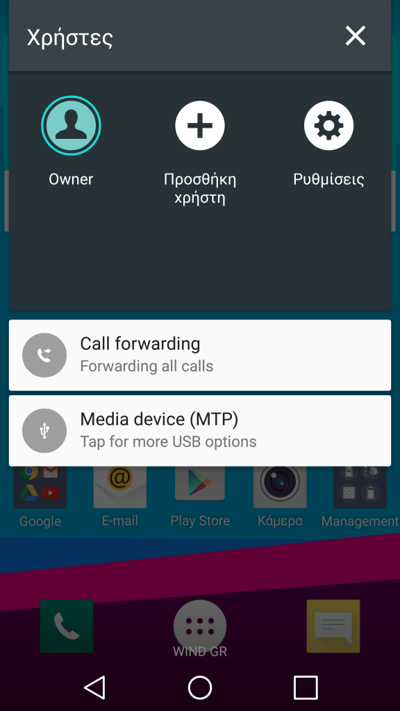 lg-g4-in2mobile-notifications (3)