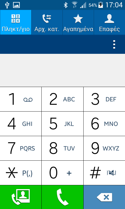 Screenshot_2015-07-12-17-04-29