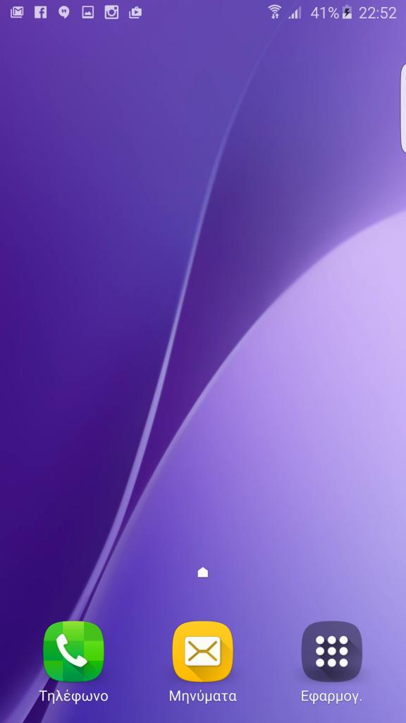 Screenshot_2015-09-07-22-52-47