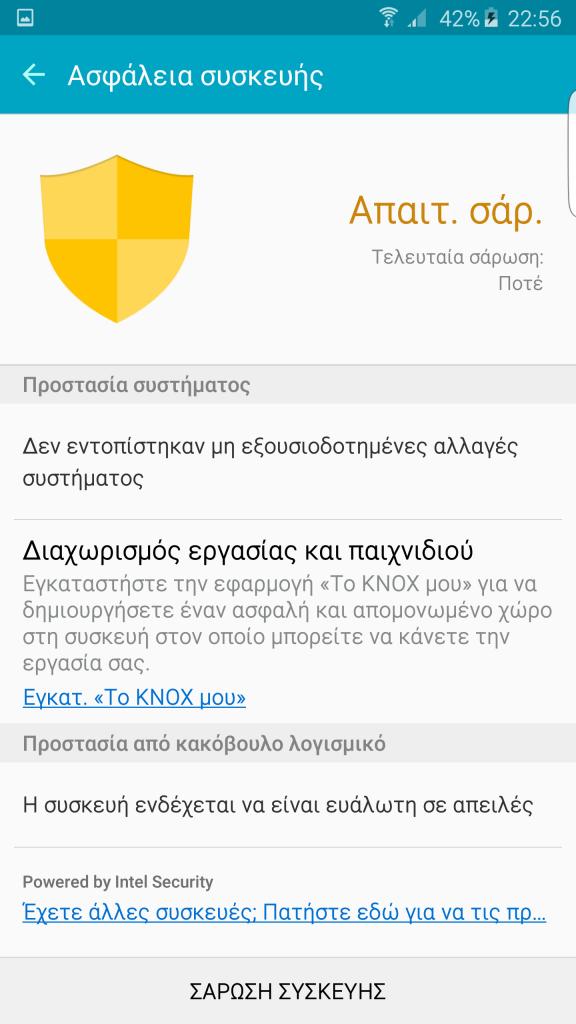 Screenshot_2015-09-07-22-56-36