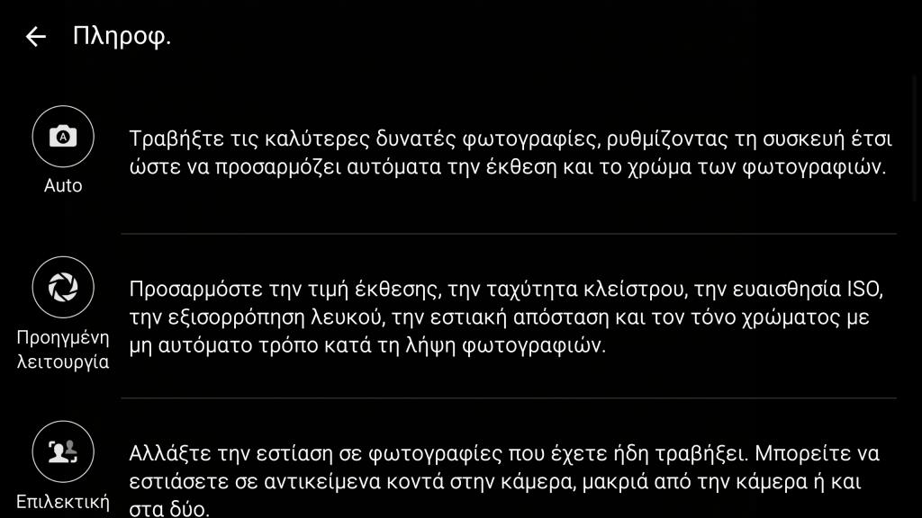 Screenshot_2015-09-07-23-01-26