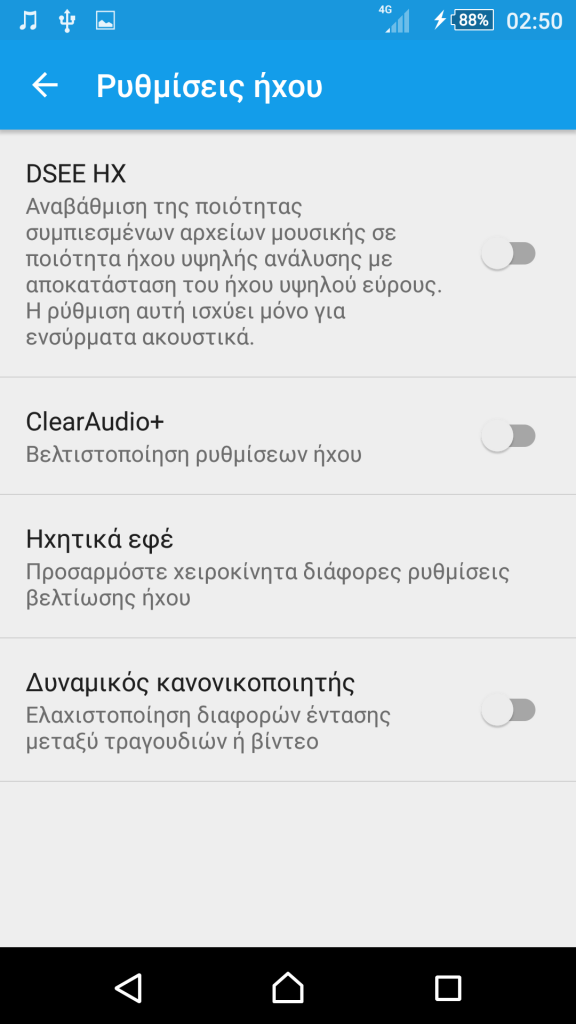 a-xperia-z5-in2mobile-sound-settings (8)