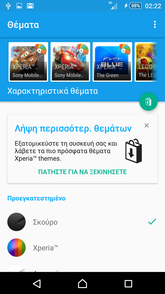xperia-z5-in2mobile-menu-appearence (3)