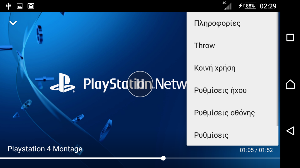 xperia-z5-in2mobile-video-player (6)