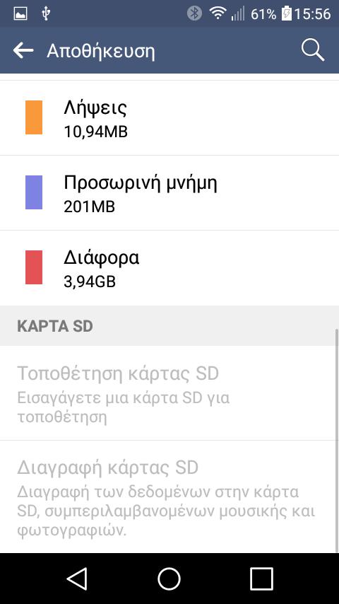 Screenshot_2016-02-14-15-56-39