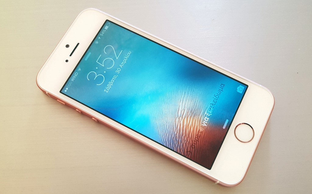 iphone-se-in2mobile (13)