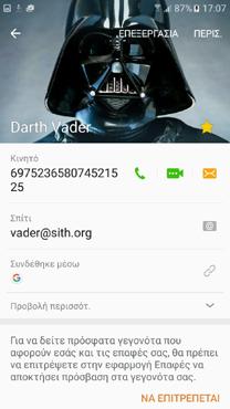 Screenshot_20160529-170741