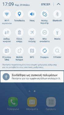 Screenshot_20160529-170906