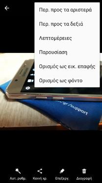 Screenshot_20160529-171000