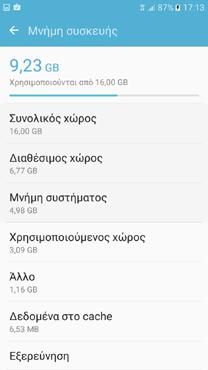Screenshot_20160529-171341