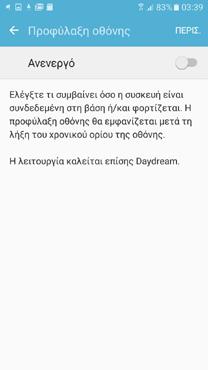Screenshot_20160531-033931