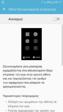 Screenshot_20160531-041735