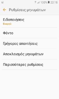 Screenshot_20160811-221801