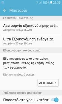 Screenshot_20160811-223501