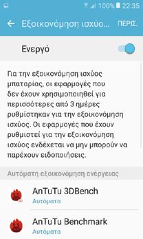 Screenshot_20160811-223504