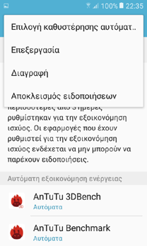 Screenshot_20160811-223507