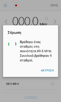 Screenshot_20160811-223549