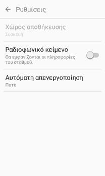 Screenshot_20160811-223613