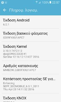 Screenshot_20160811-225707