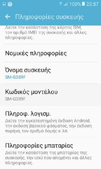 Screenshot_20160811-225718