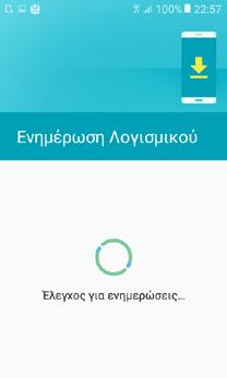 Screenshot_20160811-225727
