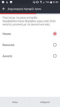 screenshot_20160915-210120