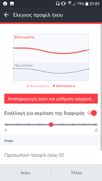 screenshot_20160915-210128