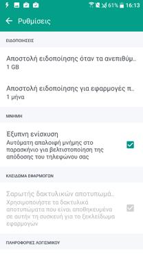 screenshot_20160925-161355