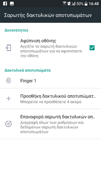 screenshot_20160925-164837