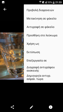 screenshot_20160925-213352