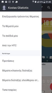 screenshot_20160925-214340