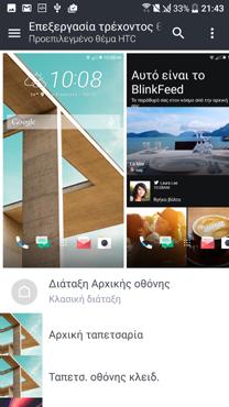 screenshot_20160925-214346