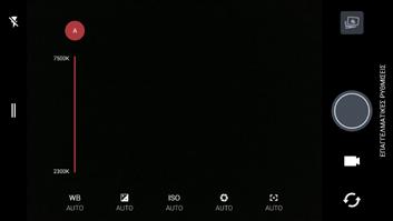 screenshot_20160925-223036