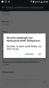 screenshot_20160925-224920