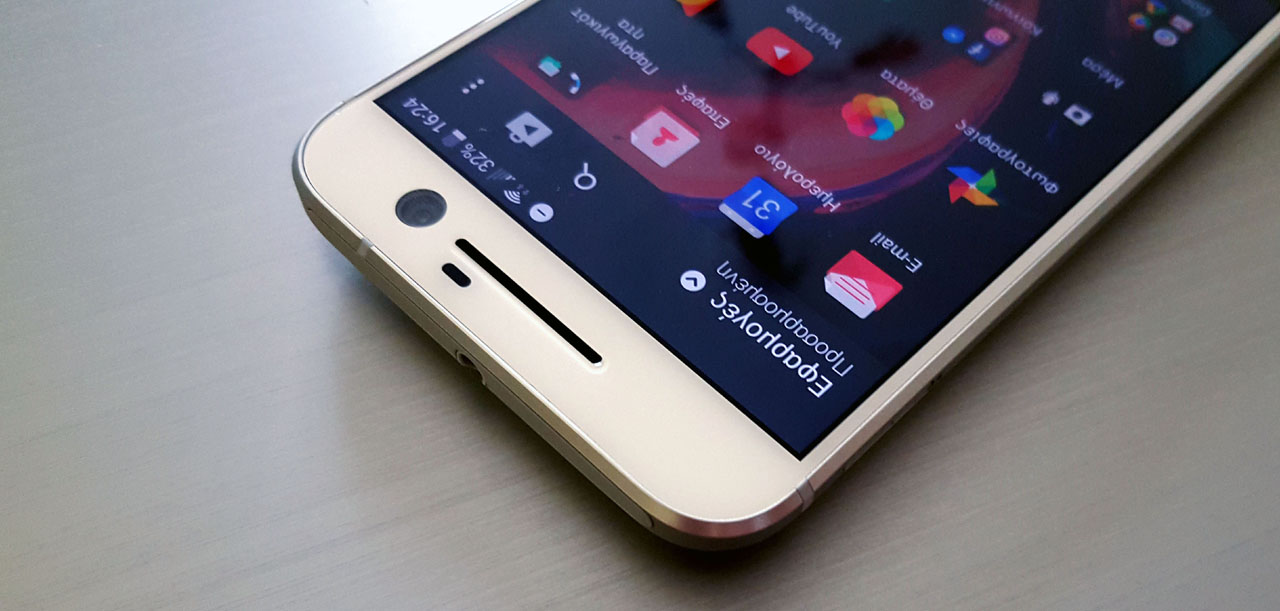 htc-10-in2mobile-visual-1