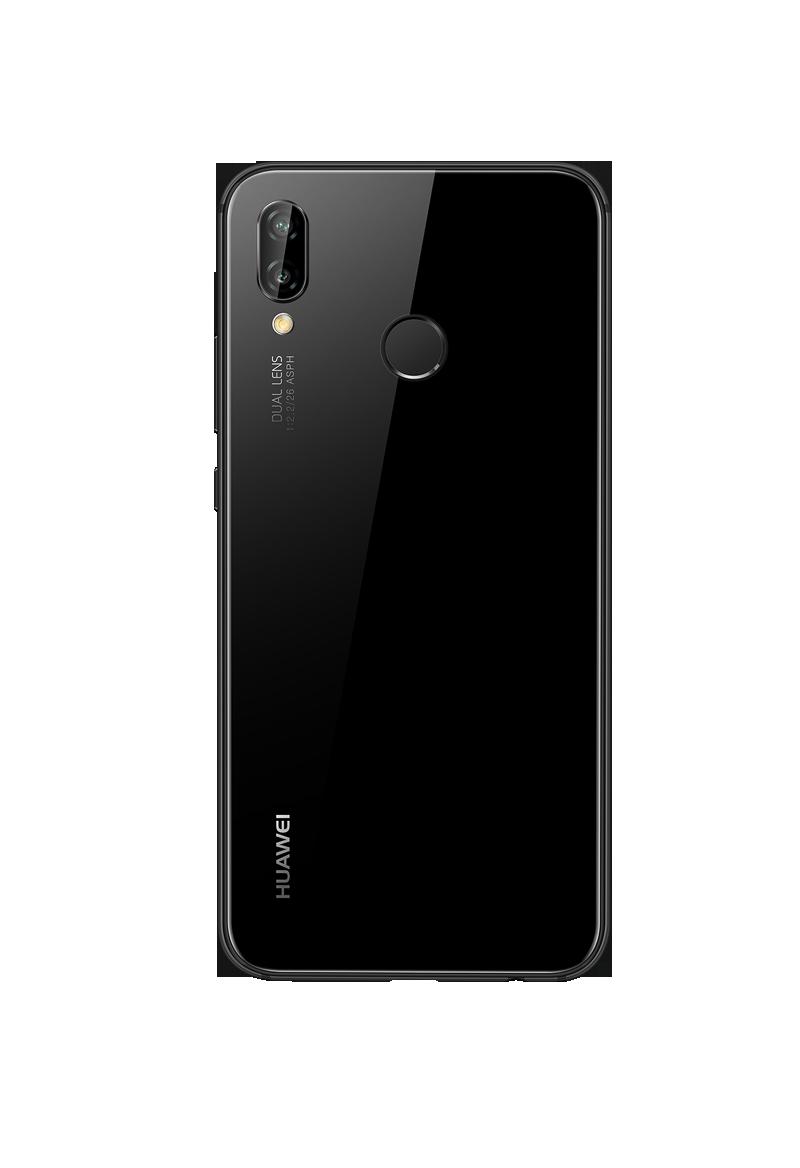 Η Huawei παρουσιάζει το HUAWEI P20 lite με οθόνη FullView 2.0