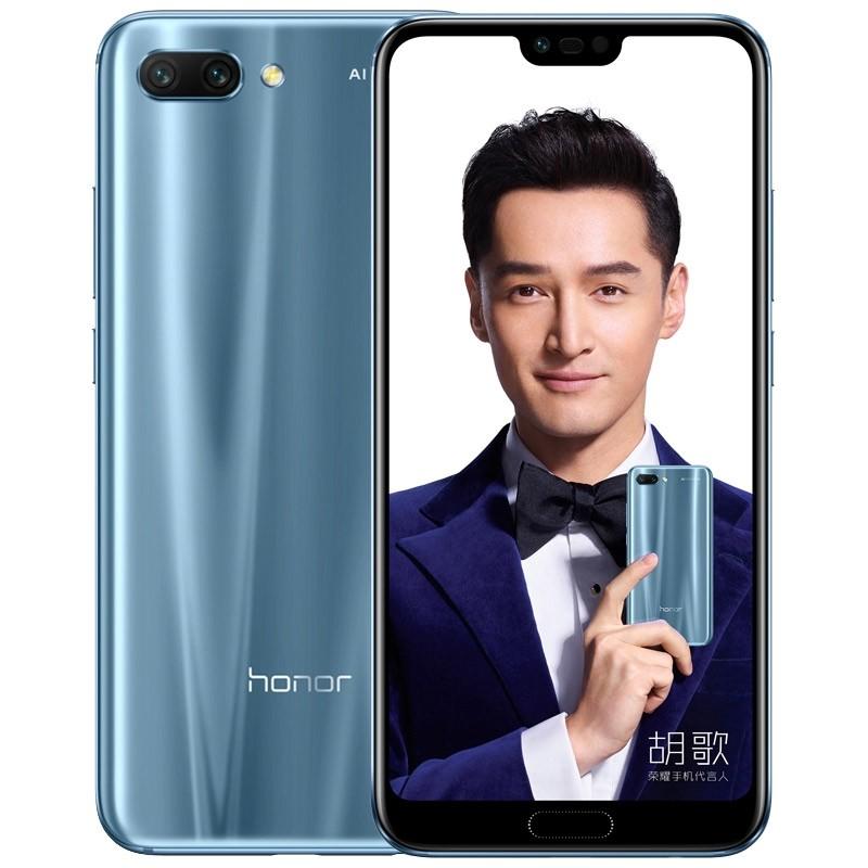 Παρουσιάστηκε επίσημα το Honor 10